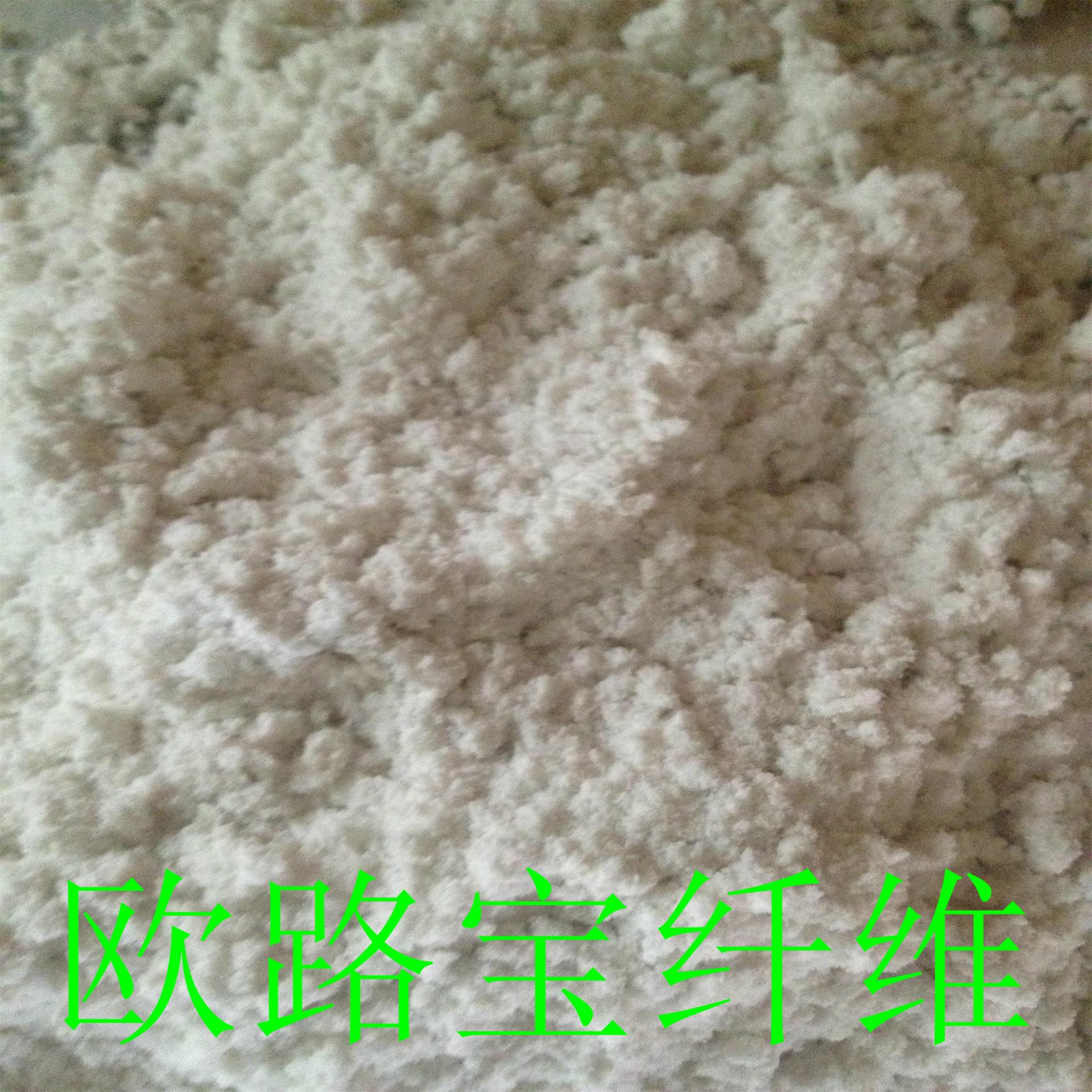 第3代木质素纤维 碱性木质素 木质素纤维