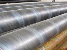 河北沧州市Q235B材质螺旋管/SY5037标准螺旋管/GB9711标准螺旋管