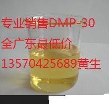 热水器配件3DCB3-33555
