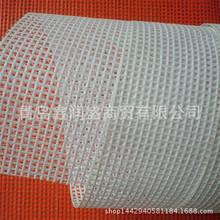 内外墙耐碱玻纤网格布 保温网格布 定做安平建筑网格布 欢迎订购