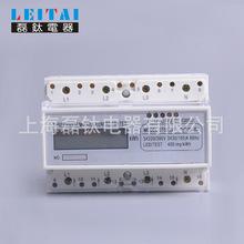 灰色电子式电能仪表 三相四线电能表 写字楼用电表 配电箱用电表