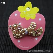 手工DIY头饰材料配件 粉色草莓可爱儿童发饰发夹夹子别针包装卡片