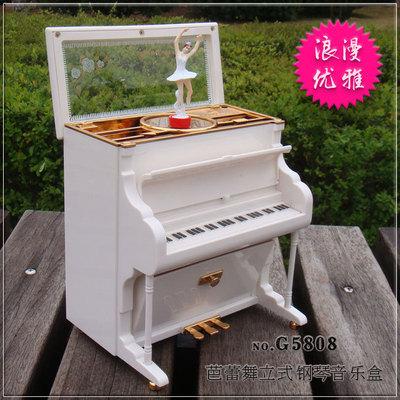 创意旋转芭蕾舞女立式钢琴音乐盒珠宝首饰盒小钢琴八音盒礼物摆件