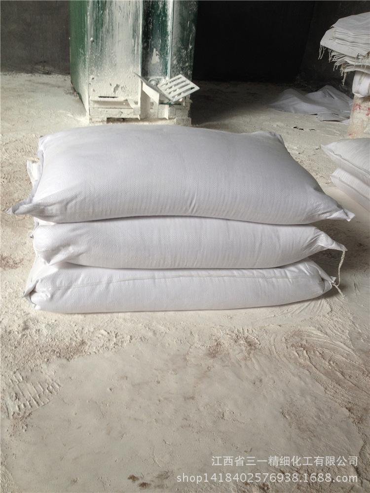 厂家直销-灰钙粉