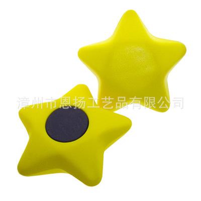PU广告促销礼品 创意赠品 可定制压力球冰箱贴 半边五角星+磁铁
