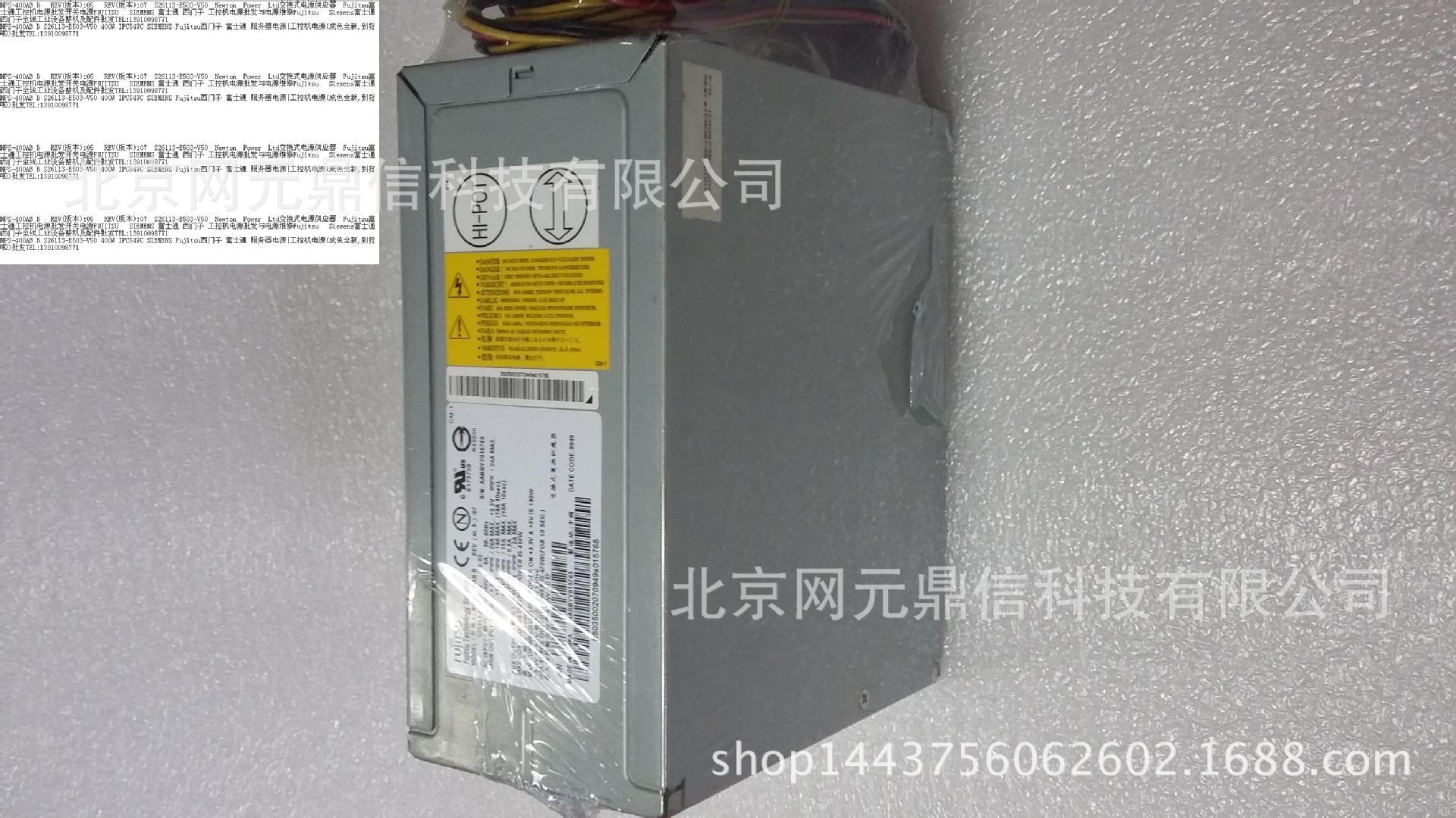 S26113-E503-V50交换式电源供应器
