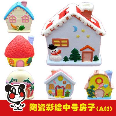 A02 中号房子陶瓷彩绘 涂色陶瓷彩绘石膏娃娃白胚模具 益智玩具