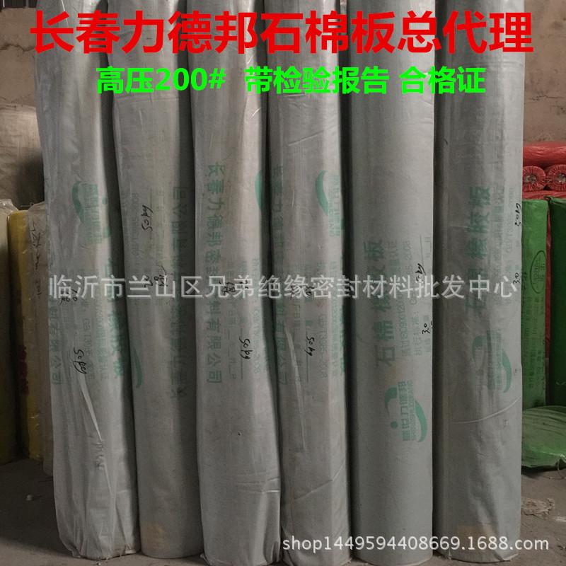 批发石棉橡胶板 石棉板 耐油石棉板 高压石棉板 高压150-450号