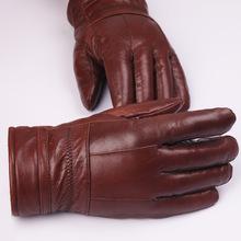 冬季男士皮手套加絨加厚保暖戶外防寒防水摩托車電動車騎行手套