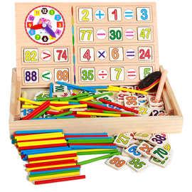 多功能数数棒时钟数字学习盒JJW02彩色计算游戏盒早教玩具0.76早教玩具