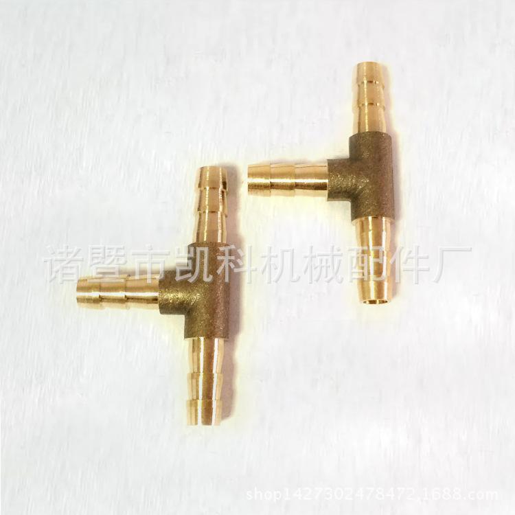 全铜宝塔三通接头  水暖配件管丁字三叉插管铜宝塔气动元件
