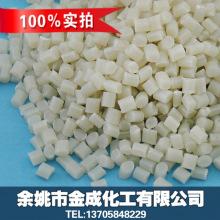 其他天然纺织原料0E3998340-399