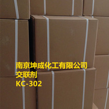 膨胀阀7C6-7636