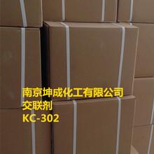 丝锥扳手3D30CD-3367756