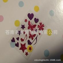 厂家专业生产PVC金葱粉环保贴纸 闪光金粉贴