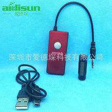 批发3.5MM无线立体声蓝牙接收器 音箱 音响转换器 耳机音频接收器