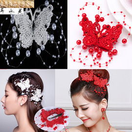 Bride red butterfly headdress Korean wedding hair accessories dress accessories wedding handmade lace head flower wedding jewelry