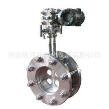 [廠家直銷]高溫高壓孔板流量計、經曲文丘里管、高流速流量計價格