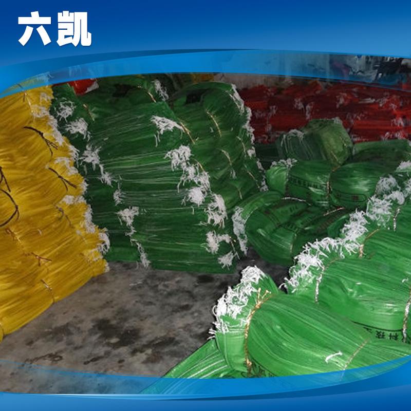 厂家直销 精品质编织袋  优质化工编织袋