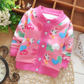 Boys and girls wear new autumn and winter children plus velvet thick cardigan sweater boys and girls warm sweater