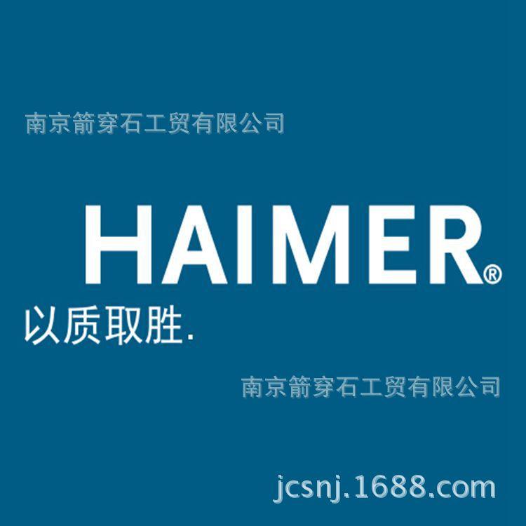 翰默(haimer) 热缩刀柄HSK-A63/100/125 强力型 重型拍前询价