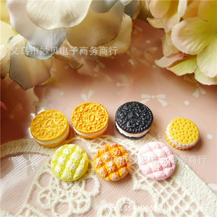 DIY cream mobile phone shell material, simulation resin biscuits, children's headwear accessories, simulation Orly biscuits