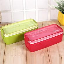 厂家直销750ml日式简约长方形双层塑料饭盒学生餐盒可微波便当盒
