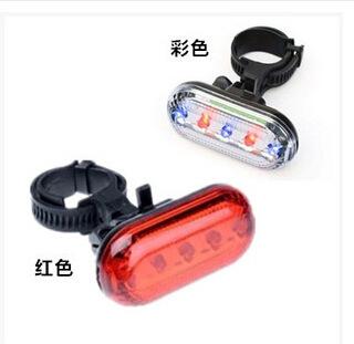 七彩5LED自行车尾灯,车前灯,警示灯,3段模式适合所有管径