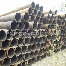 寶鋼Q235B無縫鋼管 Q235B空心鐵管 廣東Q235B無縫鋼管 切割零賣