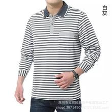 男士長袖t恤 2019秋季爆款長袖翻領t恤 男裝地攤貨源熱賣廠家直銷