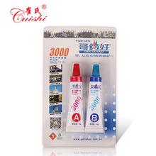 毛巾30018DE0-318