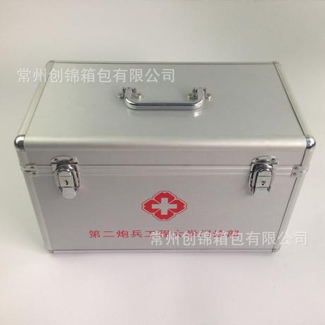 铝合金医疗箱铝合金急救箱铝合金保健箱铝合金药箱