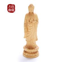 黄杨木雕刻站立如来佛像木质工艺品创意礼品居家摆件厂家批发代发