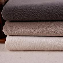 烂花短毛绒超柔短毛绒 涤短毛绒 家纺面料 沙发坐垫抱枕布料批发