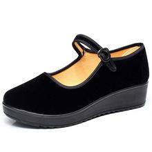 90070老北京布鞋平絨鞋聚氨酯烏鈕鞋聚氨酯底一帶搭扣禮儀工作鞋