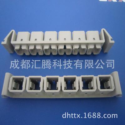 光分路器箱专用尾纤6位停泊器卡条国际品质厂家直销