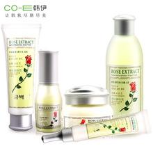 韩伊金纯玫瑰系列5件套装 保湿补水滋养面部护理化妆护肤品套装