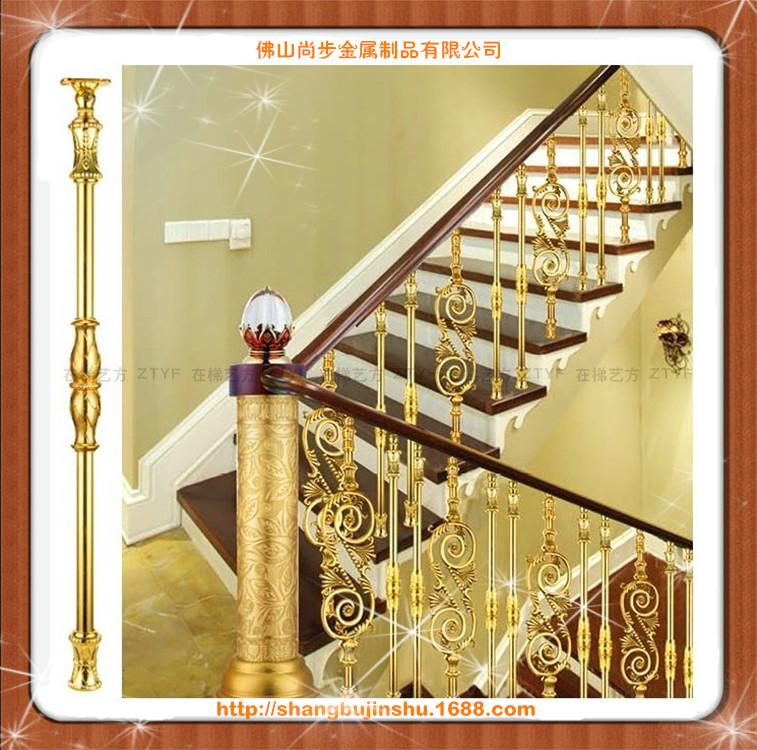 厂家批发高档铝合别墅楼梯立柱 护栏立柱 质优价廉 欢迎咨询