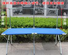 自产自销户外摆地摊折叠2米组合货折叠摆摊布架晾衣架