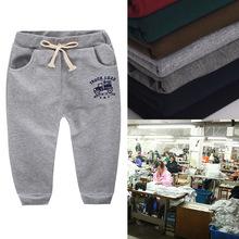 童裤针织加工定制中小童裤子来样来图定做