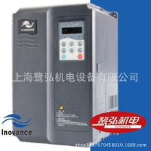 原装汇川国产变频器经济多功能型MD280NT30G/37P 30KW三相380V