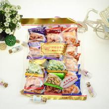 香港进口蝴蝶牌烘焙开心果杏仁巴坦木花生杂果仁280g 整箱10包