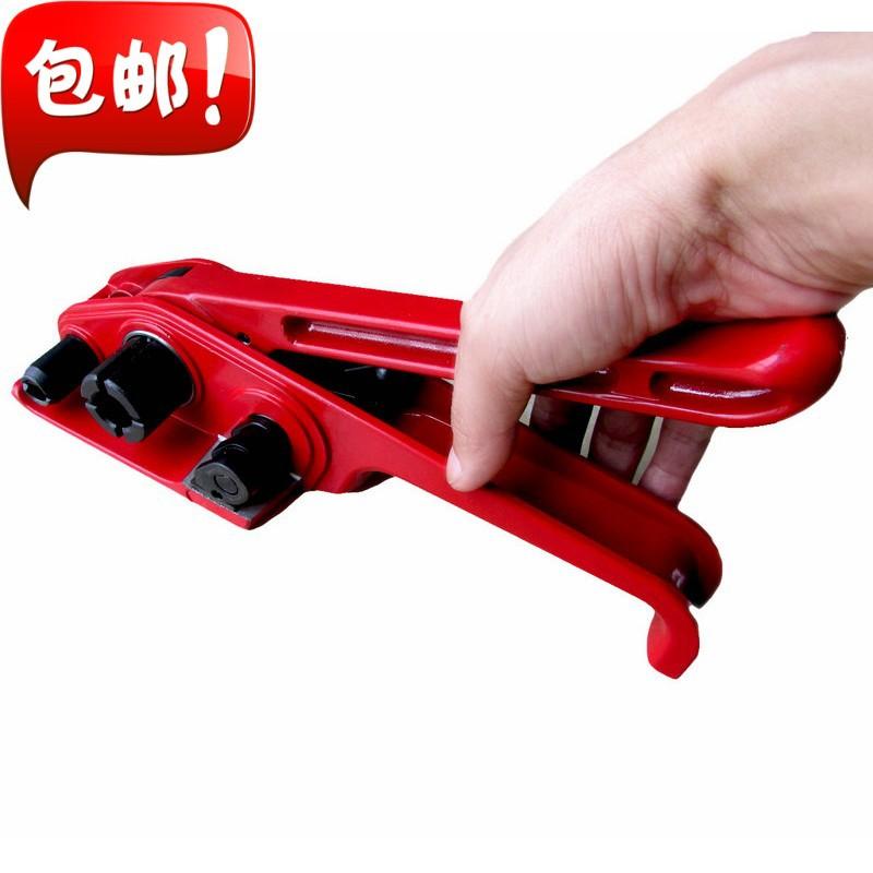 包邮 打包带拉紧器 手动PET塑钢PP塑料打包机 通用半自动收紧器