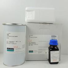 道康寧SYLGARD186/184灌封膠聚灌封膠水彈性體可分裝硅橡膠水