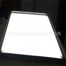 超薄LED面板灯照明亚克力激光雕刻导光板