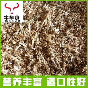 广西牛羊草料 小麦壳小麦秸秆青贮 牛羊粗饲料 优质玉米秸秆