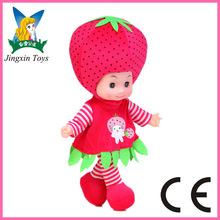 晶鑫专业生产搪胶娃娃各种玩偶公仔 说话唱歌益智儿童礼物可定制
