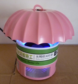 LED anti-mosquito lamp mosquito repellent lamp household photocatalyst mosquito catcher mosquito trap mosquito lamp