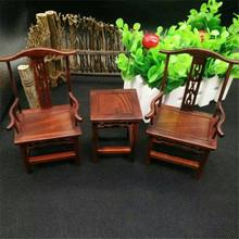 大红酸枝袖珍版官帽椅,红木工艺品 明清微型微缩小家具木雕摆件