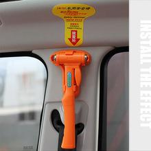 利文 车用应急逃生锤 救生锤 安全锤 破窗锤 汽车用品批发 LW-721